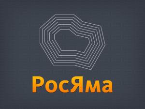 РосЯма для iPhone: как заделать яму на дороге — Медиа на Look At Me