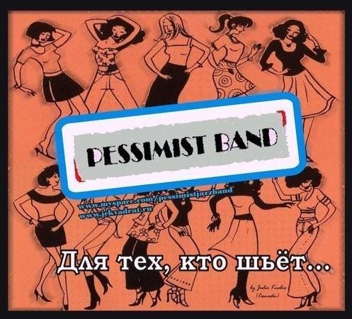 """Pessimist Band - """"Для тех, кто шьёт."""" — Музыка на Look At Me"""
