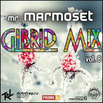 Mr.Marmoset - GibridMix vol.8 — Музыка на Look At Me