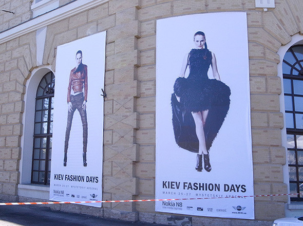 Kiev Fashion Days: как это было — Интервью на Look At Me