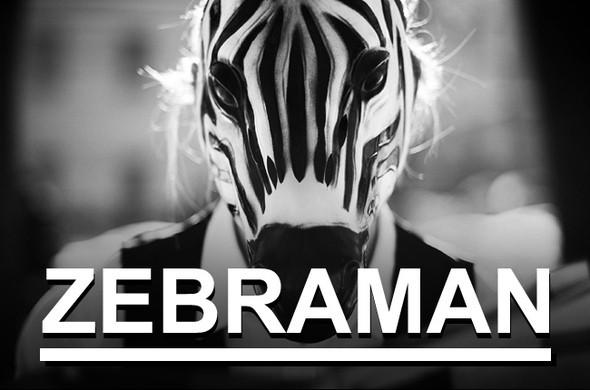 ZEBRAMAN - Зебрачеловек
