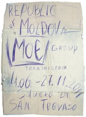 Молдова на 54-ой Венецианской биеннале — Искусство на Look At Me