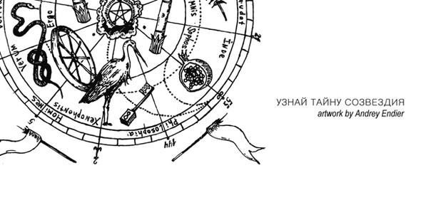 Андрей Endier для Пространства Звёздочка — Стрит-арт на Look At Me