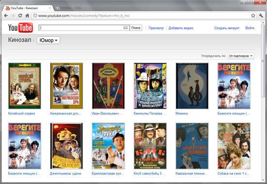 YouTube открывает раздел «Кинозал» — Кино на Look At Me