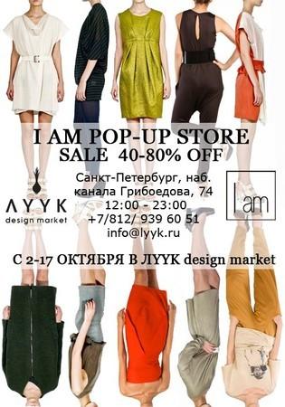 POP-UP STORE I AM в магазине LYYK — Мода на Look At Me