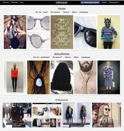 В Украине открыли аналог Etsy.com — Мода на Look At Me