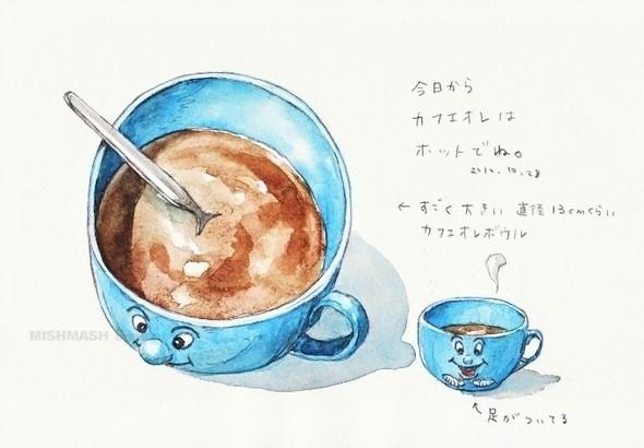Второй завтрак японской художницы — Иллюстрация на Look At Me
