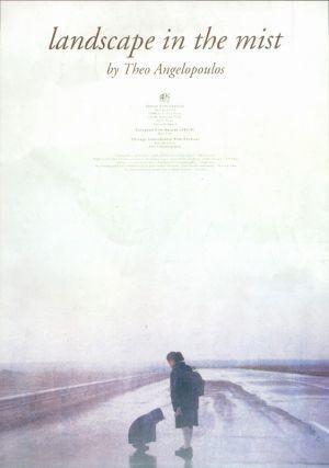«Пейзаж в тумане»/ «Topio stin omichli» — Кино на Look At Me