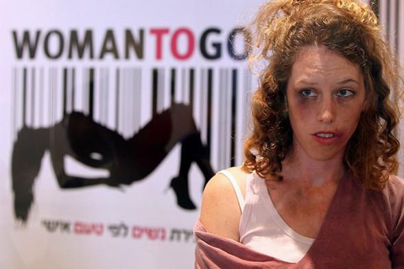 Акция против сексуального рабства — Промо на Look At Me