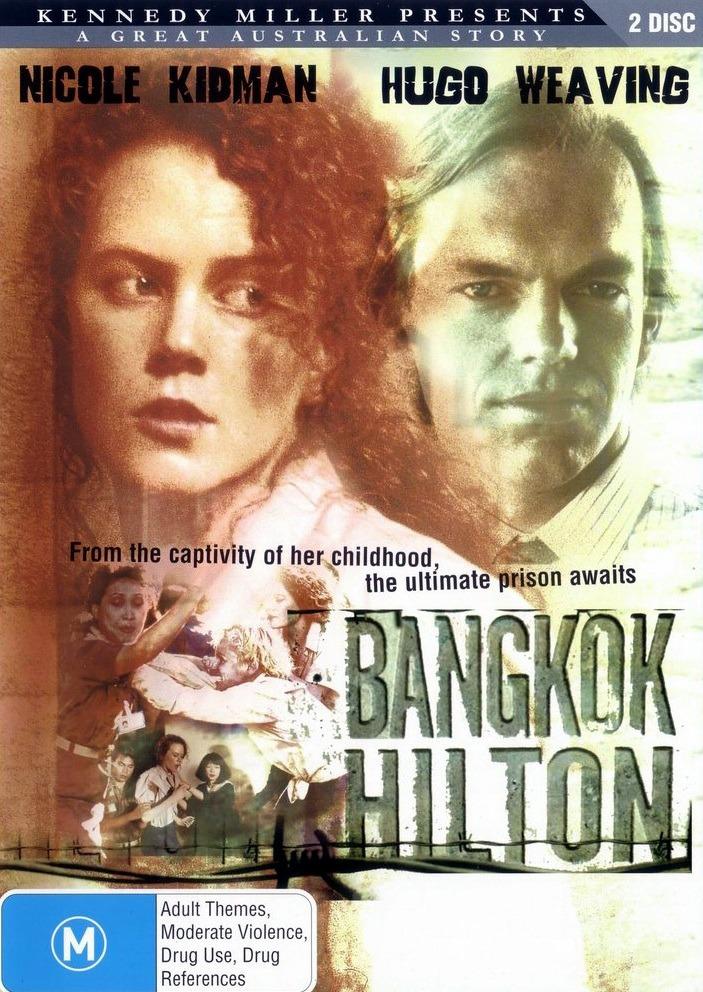 «Бангкок Хилтон» (англ. Bangkok Hilton), 1989 — Новости на Look At Me