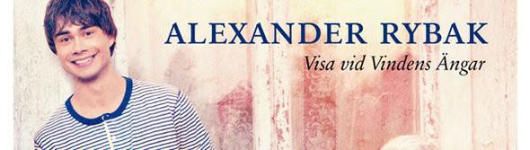Новый альбом Александра Рыбака — Музыка на Look At Me