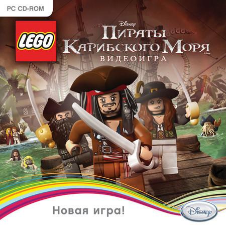 Компания Disney выпустила игру «LEGO Пираты Карибского Моря» — Игры на Look At Me
