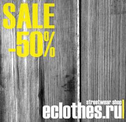 Сезонная распродажа в магазине Eclothes.ru — Промо на Look At Me