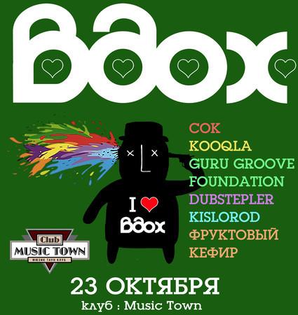 "Фестиваль ""ВДОХ"" 2010 — Музыка на Look At Me"