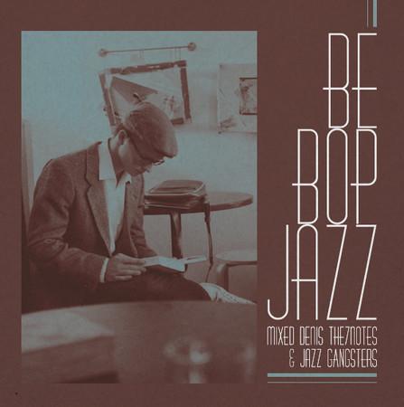 Танцы для ума - Bebop Jazz — Музыка на Look At Me