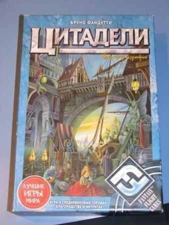Добро пожаловать в Средневековье — Игры на Look At Me