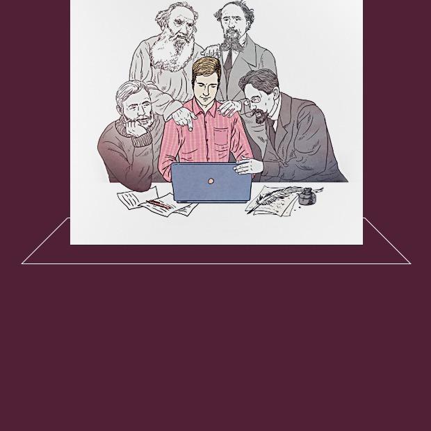 Как победить творческий кризис: Методы великих писателей — Книги на Look At Me