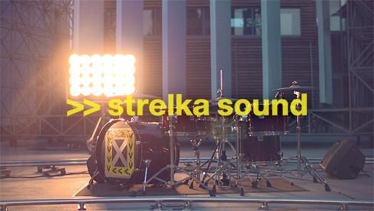 Фестиваль Strelka Sound объявил полный состав участников — Музыка на Look At Me
