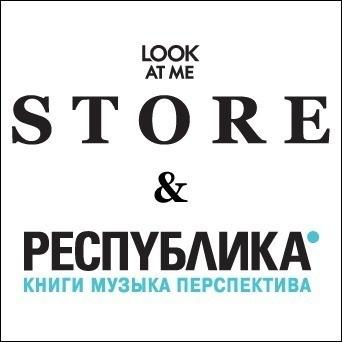 «Республика» в Look At Me Store