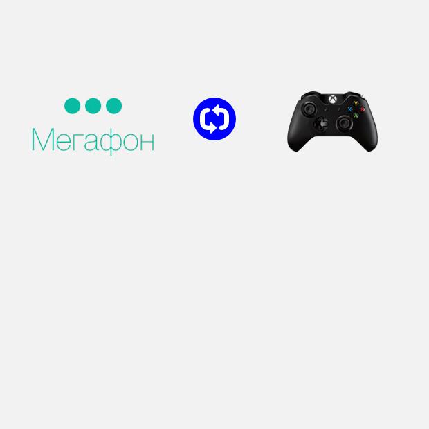 Конкурс редизайна: Новый логотип «Мегафона» — Эксперименты на Look At Me