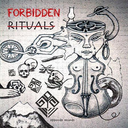 Запрещенные Ритуалы — Музыка на Look At Me