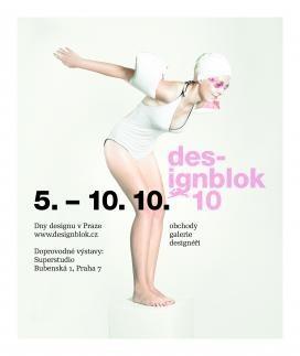 Designblok 2OlO — Дизайн на Look At Me
