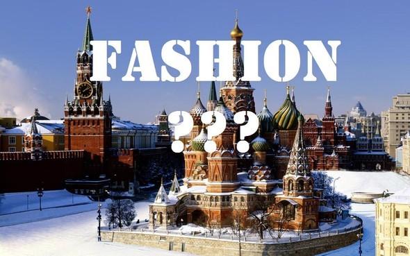 СТРАНА ТЕОРЕТИКОВ — Мода на Look At Me