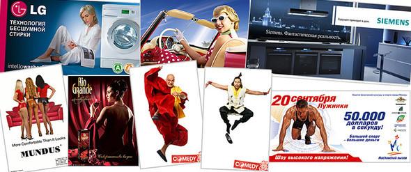 """31 октября 2010 года Мастер-класс Э. Крафта """"Рекламная фотография-Next Level"""" часть первая!"""