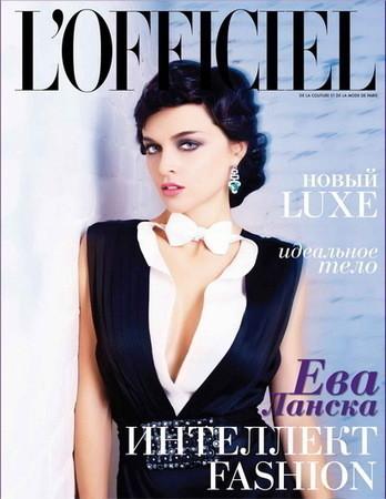 Новая обложка L'Officiel — Книги на Look At Me