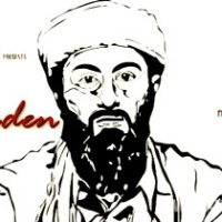 Бин Ладен — Новости на Look At Me