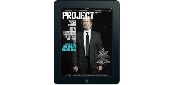 IPad-журнал от компании Virgin