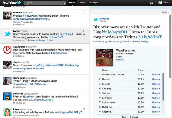 Сервис микроблога Twitter и музыкальная социальная сеть Ping объявили о своём сотрудничестве — Интернет на Look At Me