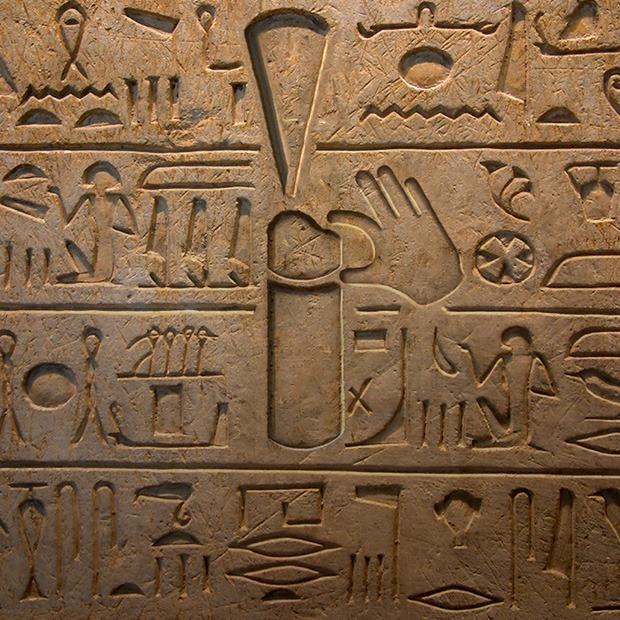 Освежитель иероглифа: Как расшифровать непонятный текст