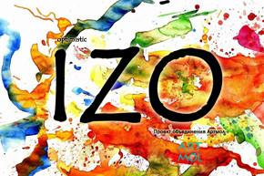 Проект объединения Артмол - IZO — Искусство на Look At Me