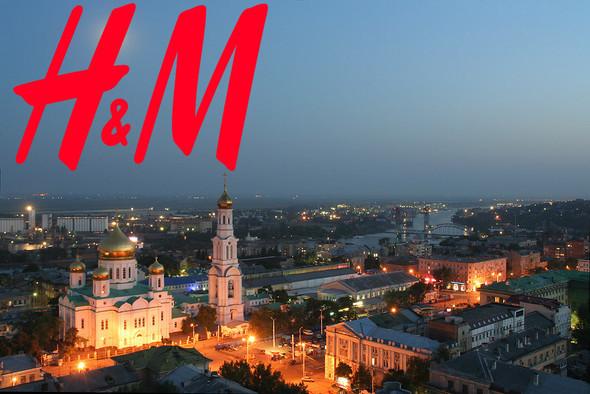 H&M в РнД — Промо на Look At Me