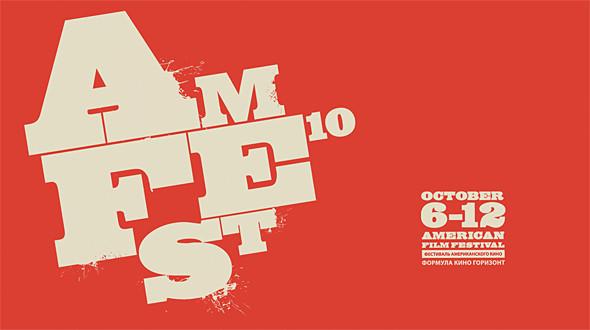 Гид по фестивалю Amfest 2010