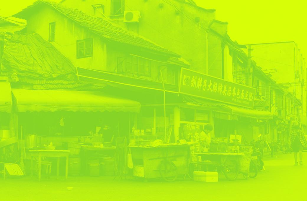 Съешь меня: Основатель сервиса Haochi о том, как создать лучший блог про китайскую еду