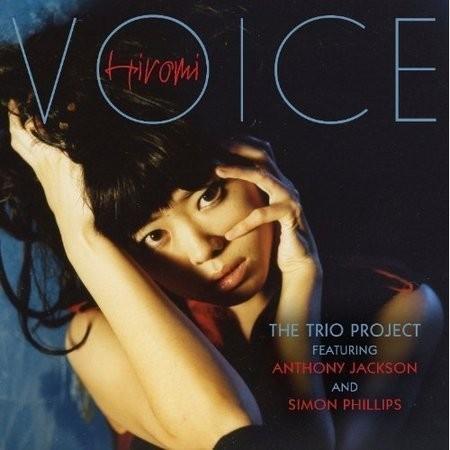 Презентация нового альбома «Voice» японской пианистки Хироми Уехара в Москве