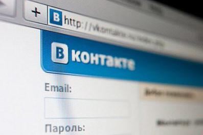 """Социальная сеть """"ВКонтакте"""" ввела рейтинг записей в микроблогах"""
