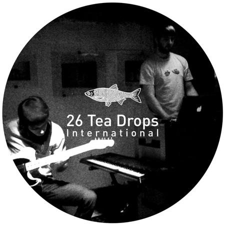 26TDi. Живое выступление Tree Bosier и Timo Camillo — Музыка на Look At Me