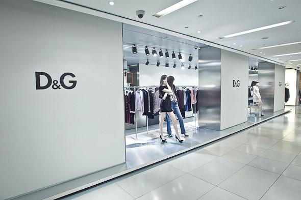 Обзор вещей из корнера D&G в ЦУМе