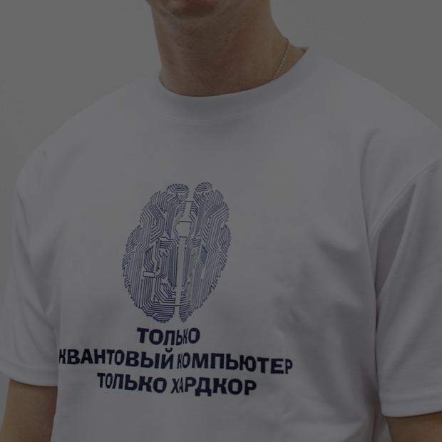 Что происходит в офисе Российского квантового центра — Репортаж на Look At Me