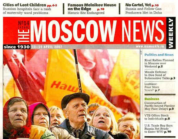 Читатели «Московских Новостей» смогут влиять на политику издания — Медиа на Look At Me