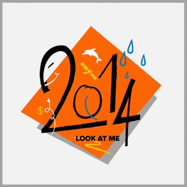 Главные события этого года