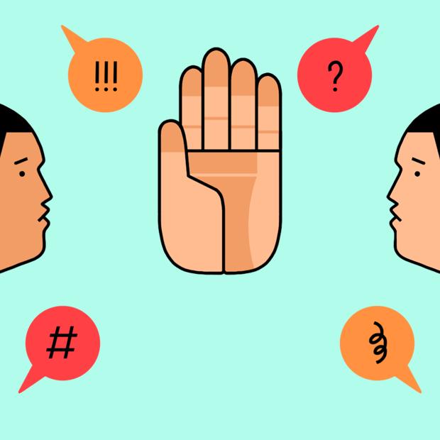 Лайфхак недели: чаще говорить «нет»