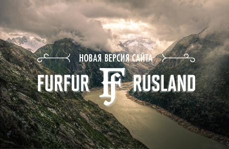 Новый сайт журнала FURFUR — Редакция на Look At Me