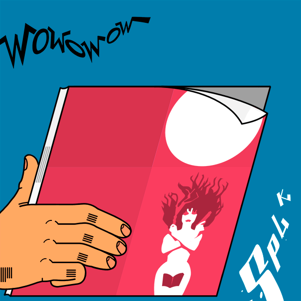 Что читать: 10 новых комиксов — Книги на Look At Me