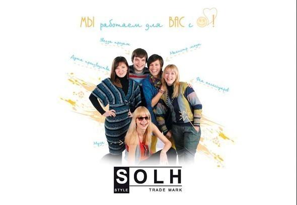 SOLH-весь мир моды как на ладони — Мода на Look At Me
