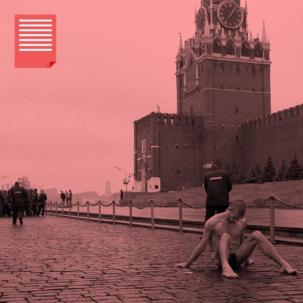 Зачем нужен акционизм: Манифест Петра Павленского — Манифест на Look At Me