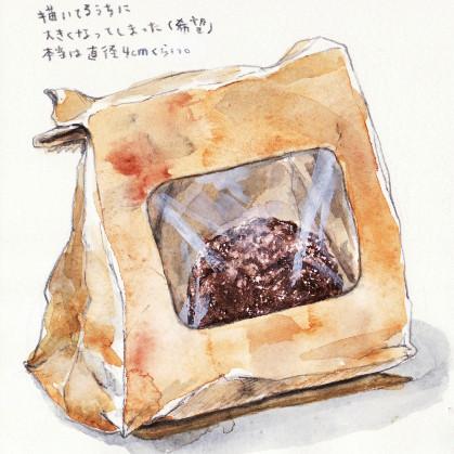 Завтрак японской художницы